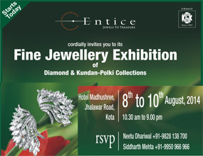 jewelry-exibition