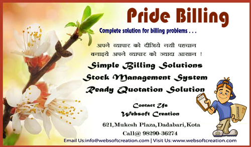 Pride-Solutions